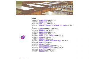 群馬県立高崎高等学校